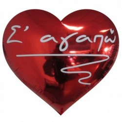 Μπαλόνι Καρδιά foil 22''...