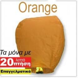 Ιπτάμενο Φαναράκι Πορτοκαλί