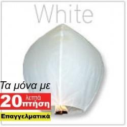 Ιπτάμενο Φαναράκι Λευκό