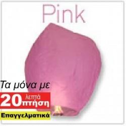 Ιπτάμενο Φαναράκι Ροζ