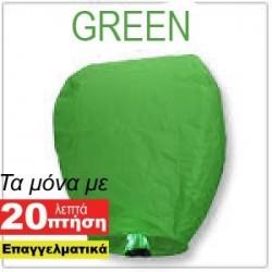Ιπτάμενο Φαναράκι Πράσινο